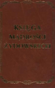 Księga mądrości żydowskich /6489/