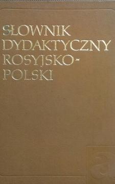 Słownik dydaktyczny rosyjsko-polski /6577/