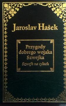 Ex Libris Przygody dobrego wojaka Szwejka /6643/