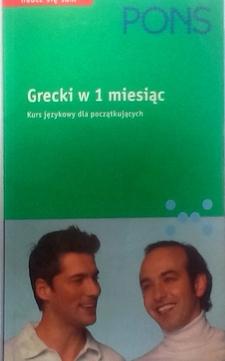 PONS Grecki w 1 miesiąc /5927/