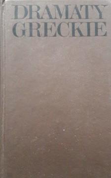 Dramaty greckie /8007/