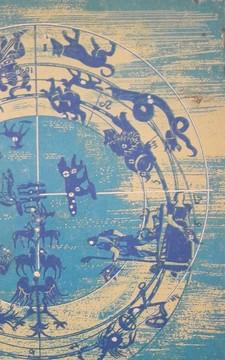 Astronomia /8031/
