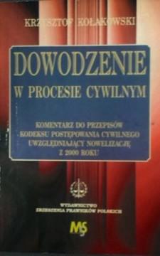 Dowodzenie w procesie cywilnym /8657/