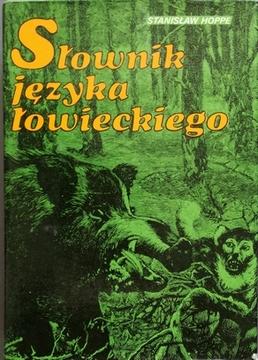 Słownik języka łowieckiego /10186/
