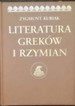 Literatura Greków i Rzymian /111896/