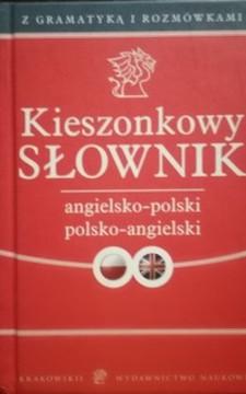 Kieszonkowy słownik angielsko-polski polsko-angielski /32886/