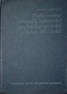Podręczny słownik lekarski łacińsko-polski i polsko-łaciński /32938/