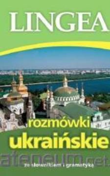 Rozmówki ukraińskie /113774/