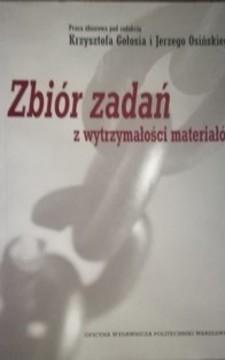 Zbiór zadań z wytrzymałości materiałów /33109/