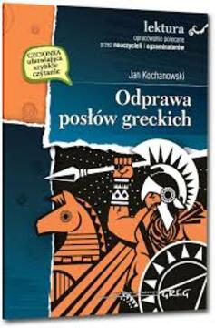 Odprawa posłów greckich /113841/