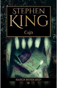 Cujo /114218/