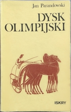 Dysk olimpijski /31059/