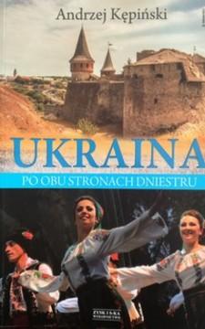 Ukraina Po obu stronach Dniestru /33863/