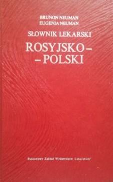 Słownik lekarski rosyjsko-polski /115140/