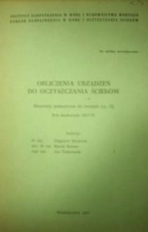 Obliczenia urządzeń do oczyszczania ścieków cz.II