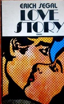 Love Story /10046/