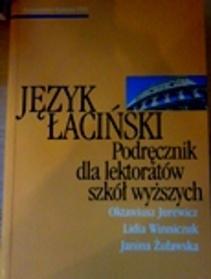 Język łaciński. Podręcznik dla lektorów szkół wyższych
