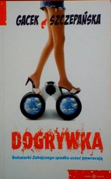 Dogrywka