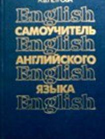 Samouczek rosyjsko-angielski