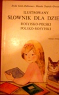 Ilustrowany słownik dla dzieci rosyjsko-polski polsko-rosyjski /20659/