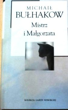 Mistrz i Małgorzata /9963/