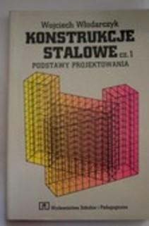 Konstrukcje stalowe cz. 1 Podstawy projektowanie