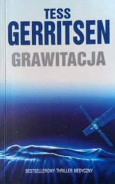 Grawitacja /33084/