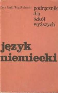 Język niemiecki podręcznik dla szkół wyższych /112505/
