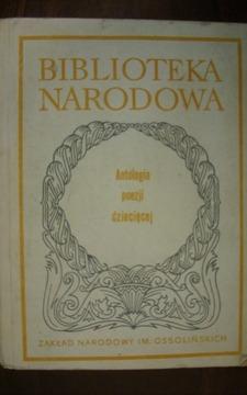 BN Nr 233  Antologia poezji dziecięcej /8776/