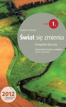 Geografia część 1 ZR Świat się zmienia Podręcznik /9341/