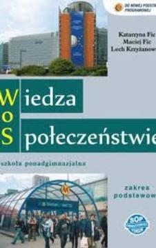Wiedza o społeczeństwie WOS ZP Podręcznik /460/