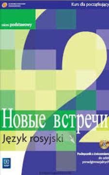 J. rosyjski Nowyje wstrieczi 2 ZP /9424/