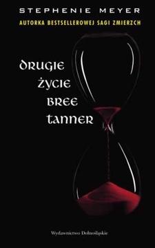 Drugie życie Bree Tanner /33068/