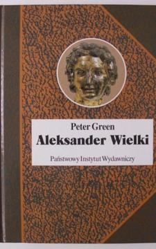 Aleksander Wielki /113412/