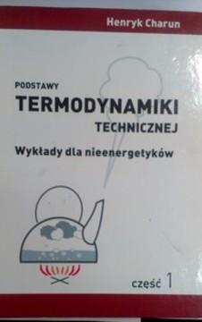 Podstawy termodynamiki technicznej cz.1 /112925/