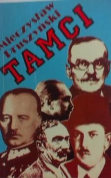Tamci /20352/