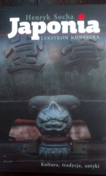 Japonia Leksykon konesera