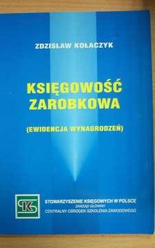 Księgowość zarobkowa Ewidencja wynagrodzeń /8524/