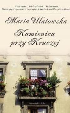 Kamienica przy Kruczej  /1587/