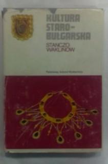Kultura starobułgarska (VI - XI w.)