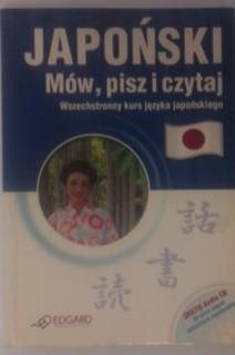 Japoński Mów, pisz i czytaj