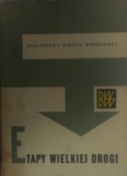 Etapy wielkiej drogi /32398/