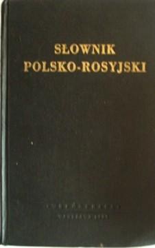 Słownik polsko-rosyjski /32219/