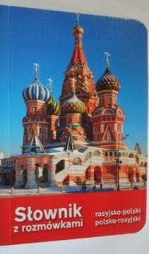 Słownik  rosyjsko-polski polsko-rosyjski z rozmówkami