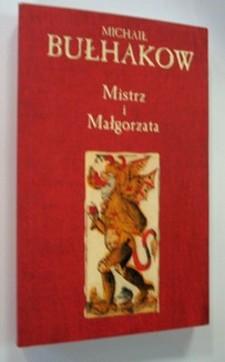 Mistrz i Małgorzata /6557/