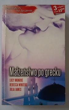 Małżeństwo po grecku