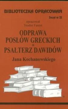 Biblioteczka opracowań 33 Odprawa posłów greckich i Psałterz Dawidów