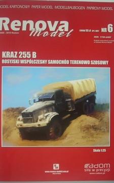 Renova model KRAZ 255B