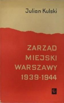 Zarząd Miejski Warszawy 1939-1945