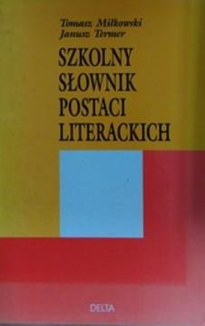 Szkolny słownik postaci literackich /1691/